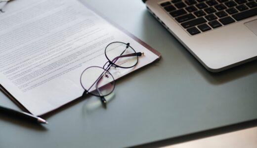家を売りたい時に必要な「登記事項証明書」は法務局で発行できます。