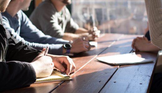 マンション査定を依頼する時は、大手?それとも地元の不動産会社?