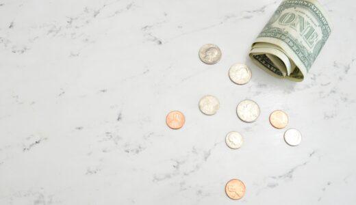 マンション売却時に繰り上げ返済をした場合の手数料はいくら?