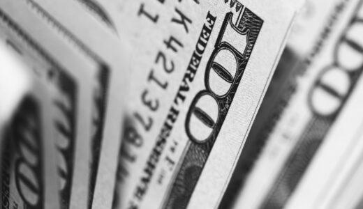 不動産を売る際に、すぐに現金化する3つの方法とは?