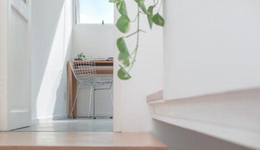飯田産業で家を建てる!飯田産業の注文住宅の5つの特徴と坪単価