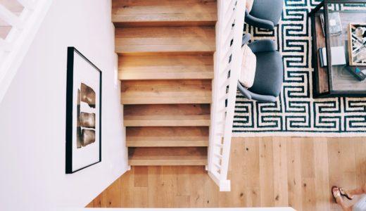3階建て住宅の住み心地は最悪?高さや価格とメリット・デメリット
