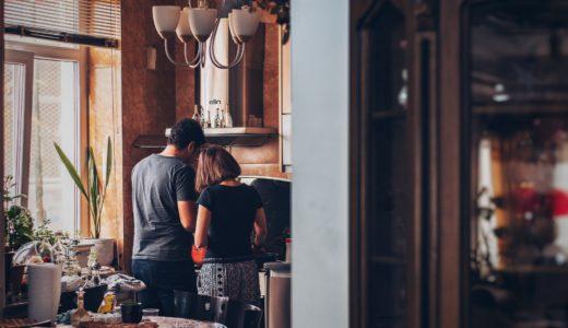 マンション購入時に夫婦でペアローンを組むメリット・デメリット