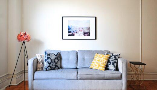 ディーズスタイルで家を建てる!ディーズスタイルの注文住宅8つの特徴と坪単価や口コミ・評判