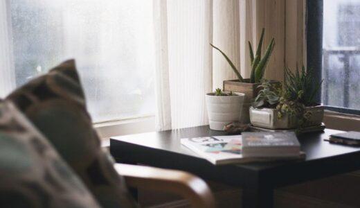 エアサイクルの家の最新の評判・口コミを編集部が徹底調査!坪単価や価格は?間取りや耐震性はどう?